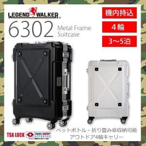 スーツケース Mサイズ 中型 超軽量 おしゃれ TSAロック キャリーケース キャリーバッグ 大容量(5〜7泊)LEGEND WALKER 送料無料|ishikawatrunk