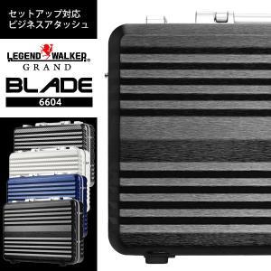 アタッシュケース ビジネスバッグ メンズ おしゃれ 8L セットアップ ギフト プレゼント ラッピング 送料無料|ishikawatrunk