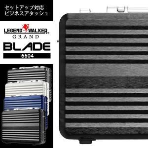 アタッシュケース ビジネスバッグ メンズ おしゃれ 12L セットアップ ギフト プレゼント ラッピング 送料無料|ishikawatrunk