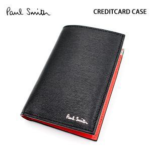 財布 メンズ 二つ折りクレジットカードケース 本革 カード入れ サイフ さいふ 名入れ無料 ギフト プレゼント ラッピング 送料無料|ishikawatrunk