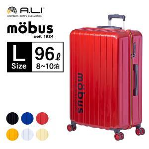 スーツケース Lサイズ ファスナー モーブス 大型 超軽量 おしゃれ TSAロック キャリーケース キャリーバッグ (7〜10泊)送料無料|ishikawatrunk