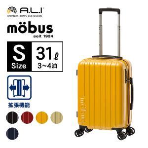 スーツケース Sサイズ ファスナー モーブス 小型 超軽量 拡張 おしゃれ TSAロック キャリーケース キャリーバッグ (1〜2泊)送料無料|ishikawatrunk