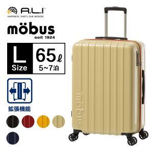 スーツケース Mサイズ ファスナー モーブス 中型 超軽量 拡張 おしゃれ TSAロック キャリーケース キャリーバッグ (4〜5泊)送料無料|ishikawatrunk