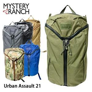 ミステリーランチ バックパック MYSTERY RANCH Urban Assault 21 アーバンアサルト リュック|ishikawatrunk