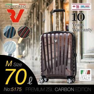 スーツケース Mサイズ 中型 超軽量 おしゃれ TSAロック キャリーケース キャリーバッグ 大容量(5〜7泊) 送料無料|ishikawatrunk