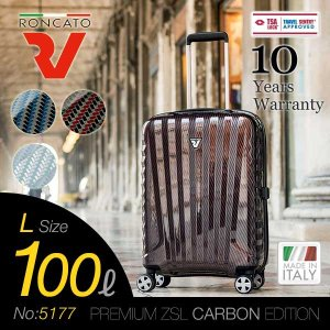 スーツケース Lサイズ 大型 超軽量 おしゃれ TSAロック キャリーケース キャリーバッグ 大容量...