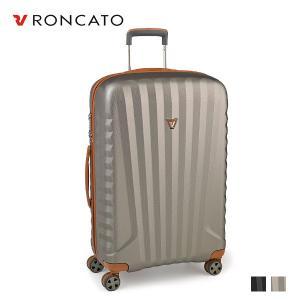 スーツケース 軽量 中型 Mサイズ おしゃれ イタリア製 TSAロック キャリー ケース バッグ(3〜5泊)送料無料|ishikawatrunk