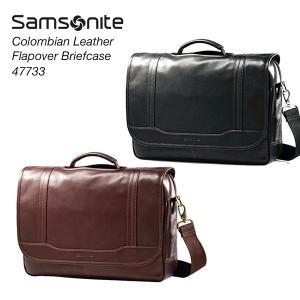 サムソナイト ブリーフケース メンズ レザー Samsonite ギフト プレゼント ラッピング 送料無料|ishikawatrunk