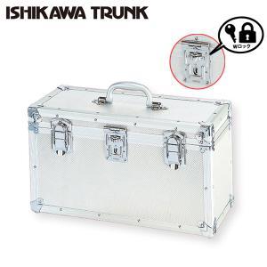 ジュラルミンケース アルミケース 業務用 大型 現金輸送用 書類 ビジネス用 保管用 収納用 輸送用 汎用 カメラケース タテ型 送料無料|ishikawatrunk