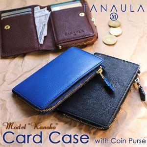 財布 二つ折り メンズ レディース 薄い 軽い 本革 高級 ブランド カード収納 スマート クリスマス ギフト プレゼント ラッピング 送料無料|ishikawatrunk