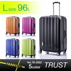 スーツケース Lサイズ 大型 超軽量 おしゃれ TSAロック キャリーケース キャリーバッグ 大容量(10泊〜)送料無料 ishikawatrunk