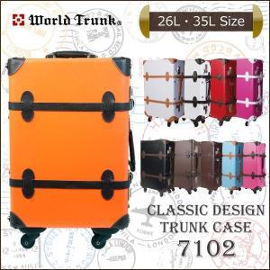 スーツケース 機内持ち込み 軽量 小型 Sサイズ おしゃれ トランク キャリーケース キャリーバッグ(1〜3泊)送料無料|ishikawatrunk