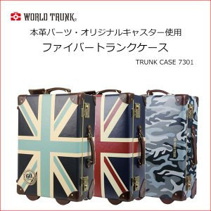 トランク キャリーケース 30L 海外旅行 出張 (1〜3泊)  送料無料|ishikawatrunk
