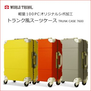 トランク キャリーケース 30L 海外旅行 出張(1〜3泊) 送料無料|ishikawatrunk