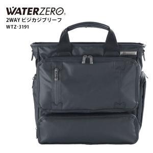 ビジネスバッグ メンズ 2WAY 軽量 防水 ギフト プレゼント ラッピング 送料無料|ishikawatrunk