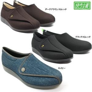 アサヒ 快歩主義 M900|ishikirishoes