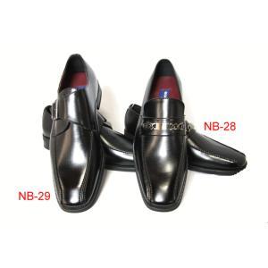 NORTHBURY ノースバリィ NB-28・29 ishikirishoes