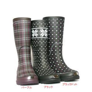 ヒロミチ ナカノ キッズ長靴HN WJ059R|ishikirishoes