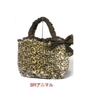 PONY NO432090レディースバッグ(アニマル)|ishikirishoes