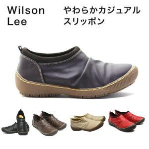 Wilson Lee SA-2814 ウィルソンリー |ishikirishoes