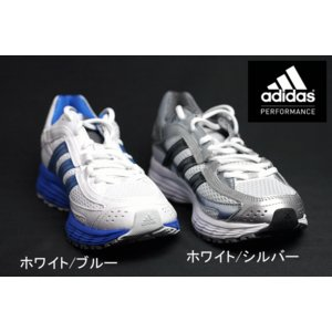 アディダス ファルコンadidas Falcon Elite M|ishikirishoes