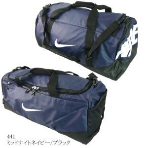 NIKE(ナイキ)BA4512 チームトレーニング マックスエアLダッフル|ishikirishoes
