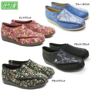 アサヒ 快歩主義 L011|ishikirishoes