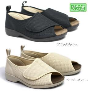 アサヒ 快歩主義 L028|ishikirishoes