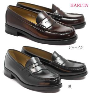 HARUTA ハルタ ローファー 4505 レディース|ishikirishoes