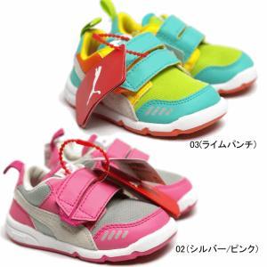 PUMA ワンパ V キッズNo186799|ishikirishoes