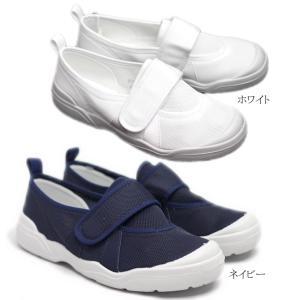 ムーンスター 大人の上履き 02|ishikirishoes