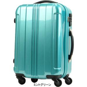 ハードラゲージ T&Sトラベルスーツケース 5062-46|ishikirishoes