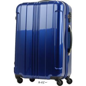 ハードラゲージ T&Sトラベルスーツケース 5062-60 ishikirishoes
