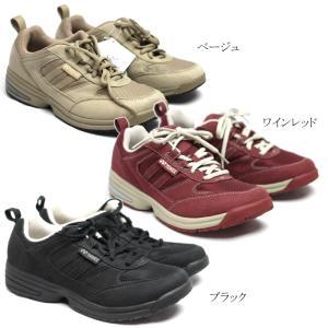 YONEX ヨネックス SHW-LS1 パワークッション|ishikirishoes