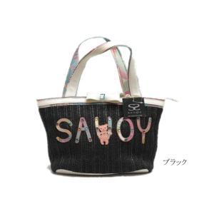 SAVOY サボイ SM126204 レディースバック|ishikirishoes