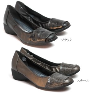 アンナコレクション 931 ANNA COLLECTION|ishikirishoes