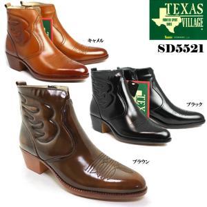 テキサスヴィレッジ TEXAS VILLAGE SD5521 本革 メンズ ウエスタンブーツ|ishikirishoes