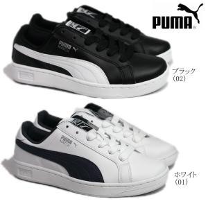 PUMA MATCH FS BG プーマ マッチ 354986|ishikirishoes