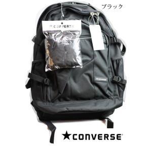 CONVERS コンバースDバッグC1113012|ishikirishoes