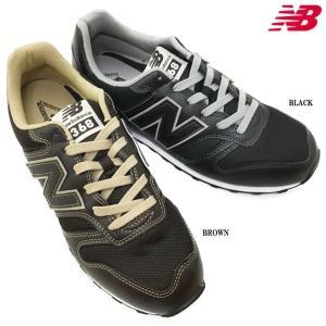 ニューバランス new balance NB M368 メンズ スニーカー|ishikirishoes