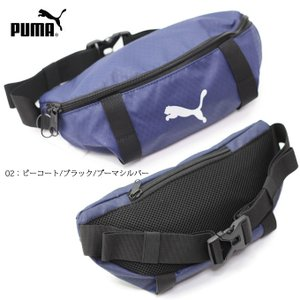 PUMA 073288 トレーニング J ウエストバッグ|ishikirishoes