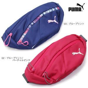 PUMA 073553 PRJ ウエストバッグ|ishikirishoes