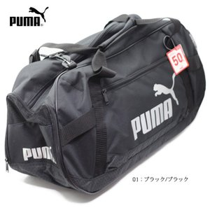 PUMA 073308 アクティブ TR ダッフルバッグ M|ishikirishoes