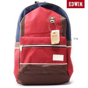 EDWIN EW219 エドウィン デイパック|ishikirishoes
