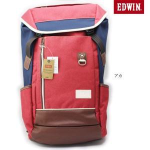 EDWIN EW217 エドウィン デイパック|ishikirishoes