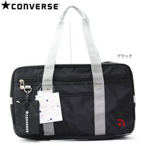CONVERS C142311 コンバース スクールバッグ|ishikirishoes