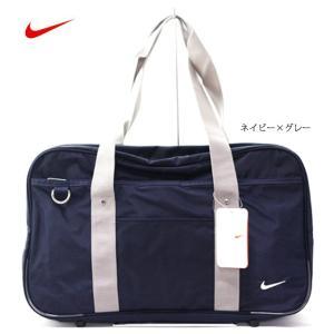 NIKE 6502401 ナイキ スクールバッグ|ishikirishoes