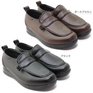 ピタ楽エムダー M914  リハビリシューズ|ishikirishoes
