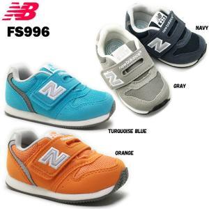 NB new balance FS996 ニューバランス ベビーシューズ|ishikirishoes