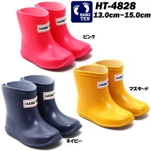 HANGTEN ハンテン HT-4828 ベビー レインシューズ|ishikirishoes